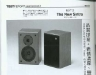 Sintra II - Stereo Sound (132) Test Report 1999